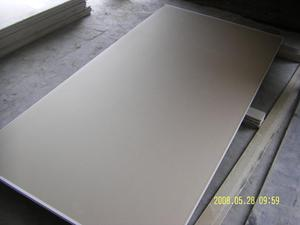 Baier Regular Gypsum Board