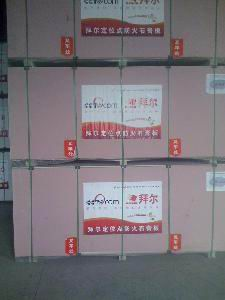 Fireproof Gypsum board